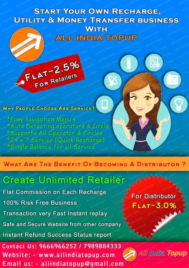 Mobile | DTH | Bill Payment | Money Transfer | B2B Business
